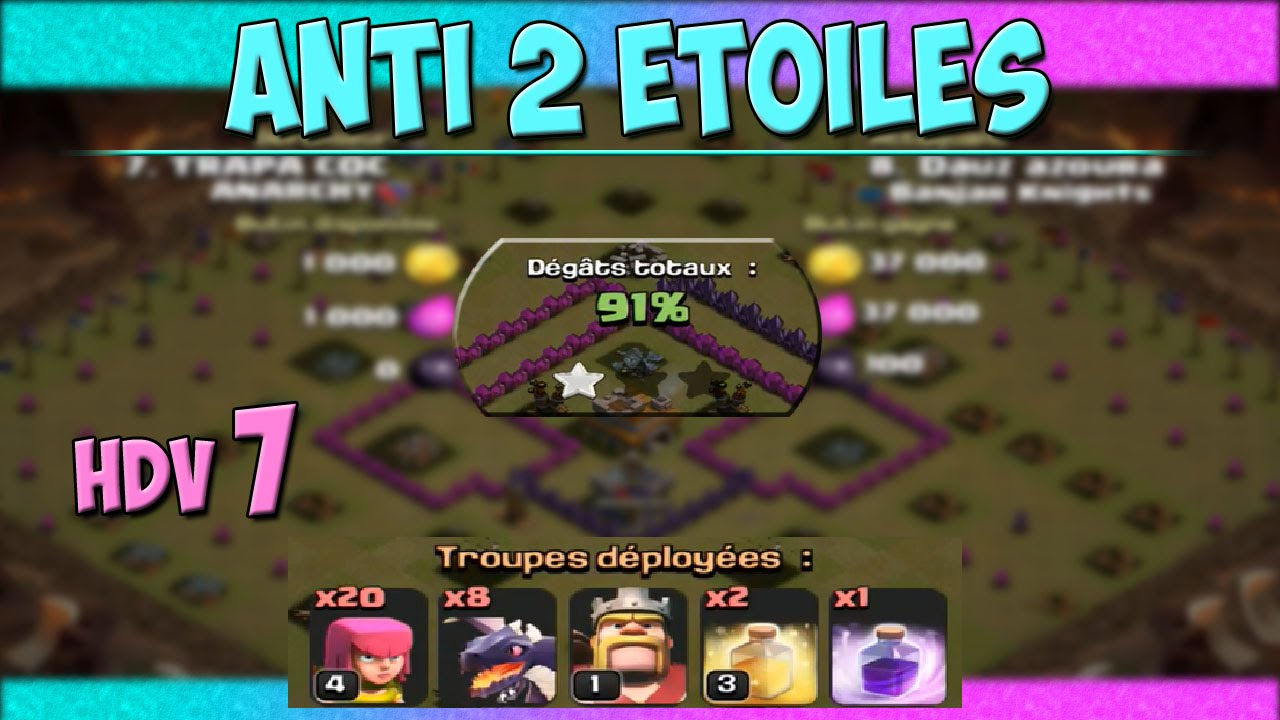 Village gdc hdv 7 anti dragon avec souffleur clash of clans tv
